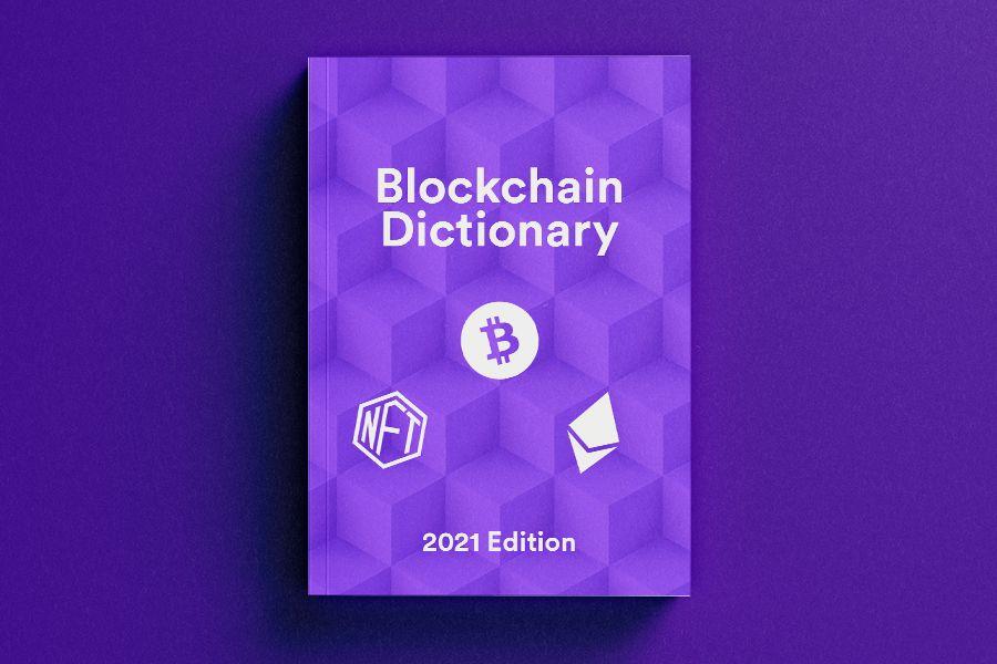 Blockchain Dictionary (A-Z) Image